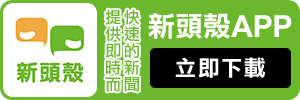 转弯!韩国瑜自爆漫威找上门合作对象遭网友起底| 政治 - 新头壳 -App_ad